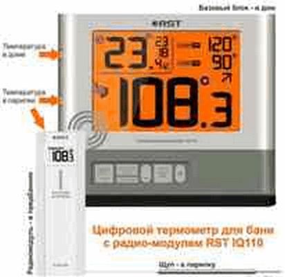 Электронный цифровой высокотемпературный термометр с радиодатчиком для бани и сауны RST 77110 / IQ110