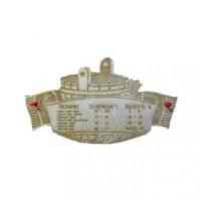 Б-68 Табличка для бани Виды бани гравированная