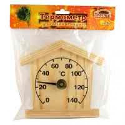 Термометр для сауны Домик ТБС-44