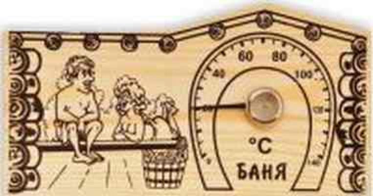 Термометр для сауны ТБС-60 Влюбленные в блистере