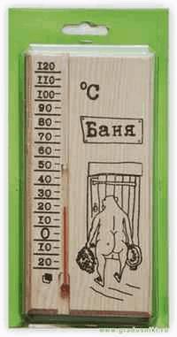 Термометр для сауны ТБС-65 Банщик 2 в блистере