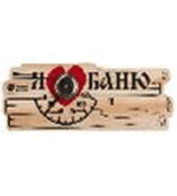Термометр Я люблю баню 17*6 см для бани и сауны   уп10,  , 18042, Банные штучки