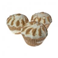 Мыловаров Шарик для ванны Ванильно-сливочный десерт, MYLO0092-0125