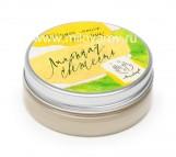 Мыловаров Твердое масло для рук Лимонная свежесть, MYLO0011-0035