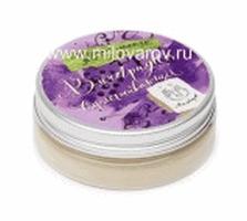 Мыловаров Твердое масло для рук Виноградное омолаживающее, MYLO0009-0035