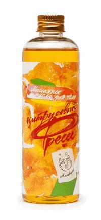 Мыловаров Натуральное массажное масло для тела Цитрусовый фреш, MYLO0223-0135