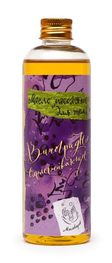 Мыловаров Натуральное массажное масло для тела Виноградное омолаживающее, MYLO0252-0135