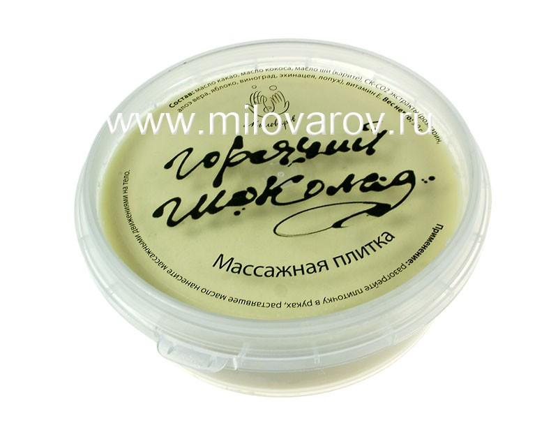 Мыловаров Массажная крем-плитка для тела Горячий шоколад, MYLO0027-0090