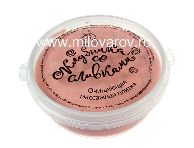 Мыловаров Очищающая крем-плитка для душа Клубника со сливками, MYLO0033-0090