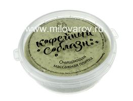 Мыловаров Очищающая крем-плитка для душа Кофейный соблазн, MYLO0034-0090