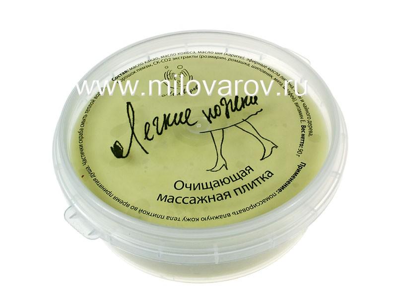 Мыловаров Очищающая крем-плитка для душа Легкие ножки, MYLO0035-0090