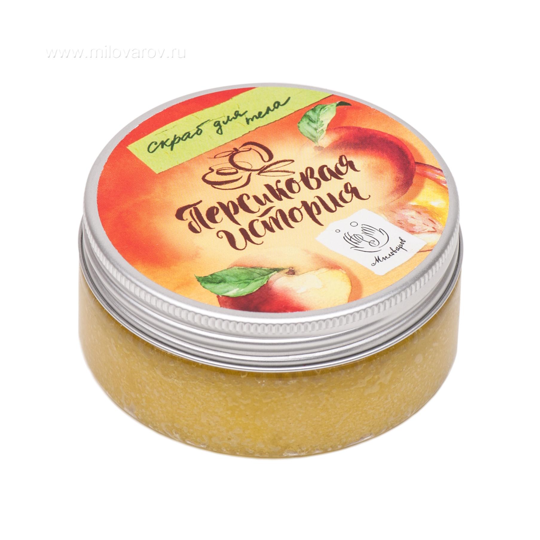 Мыловаров Скраб для тела сахарный Персиковая история, MYLO0383-0100