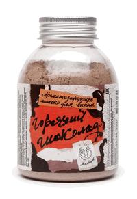 Мыловаров Соль для ванны в банке Горячий шоколад (с какао), MYLO0050-0500