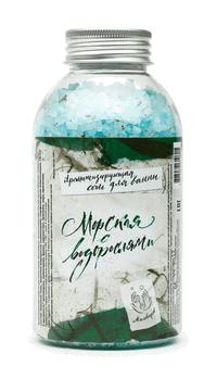 Мыловаров Соль для ванны в банке Морская с водорослями (с морскими водорослями), MYLO0053-0500