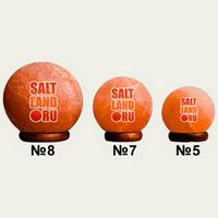 Соляная лампа Шар из гималайской соли 2-3 кг номер 5, СЛ
