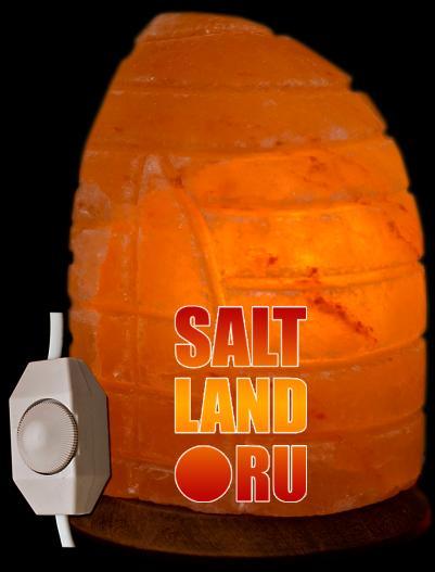 Лампа Отель Парус из гималайской соли