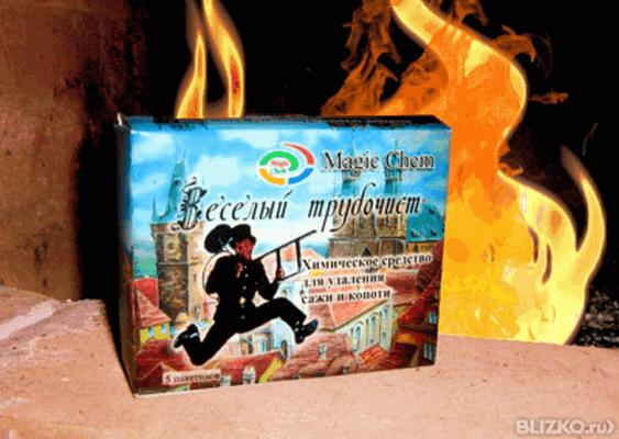 Очиститель дымохода Веселый трубочист ( 5 пакетиков)