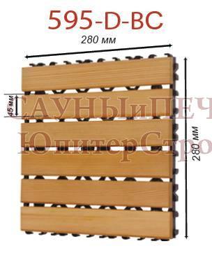 SAWO оврик дерев¤нный на пол, 595-D-BLK центр, зЌЌ06621
