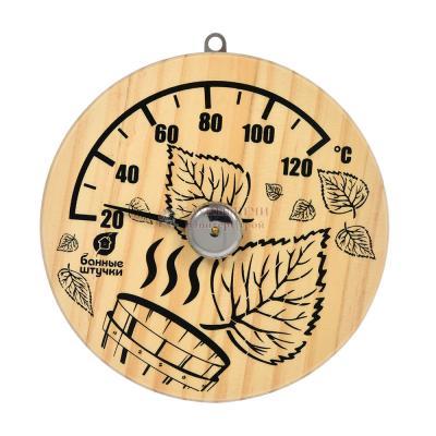 Термометр Листья  14*14 см для бани и сауны   уп10,  , 18041, Банные штучки