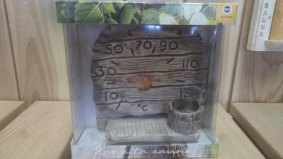 Термометр с бадьей керамический Opa