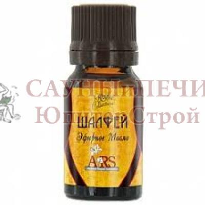 ARS. Home Collection. Эфирное масло Шалфей 10 мл