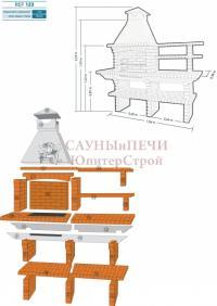 Печь-барбекю 123