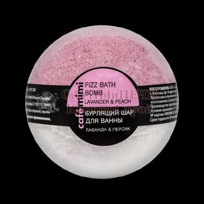 Бурлящий шар для ванны Лаванда и персик 120г.