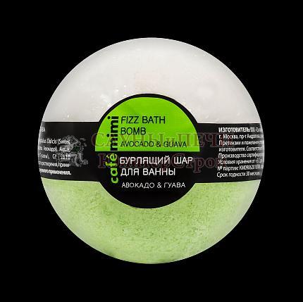 Бурлящий шар для ванны Авокадо и гуава 120г.
