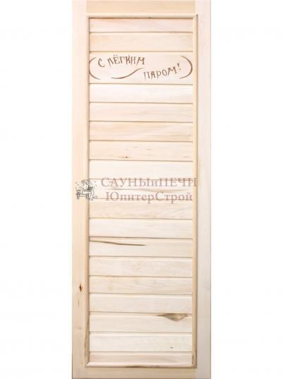 Дверь для сауны DW липа глухая ЭКОНОМ 185х75