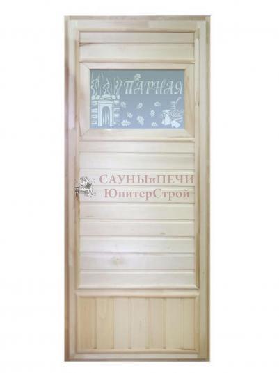 Дверь для сауны DW липа со стеклом ЭКОНОМ 185х75 Банька