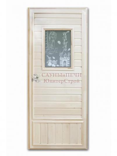 Дверь для сауны DW липа со стеклом ЭКОНОМ 185х75 Девушка в бане