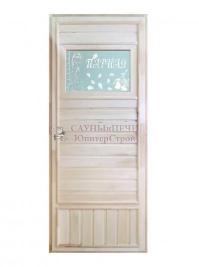 Дверь для сауны DW липа со стеклом ЭКОНОМ 185х75 Дженифер
