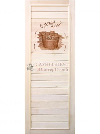 Дверь для сауны DW липа глухая с резьбой 185х75
