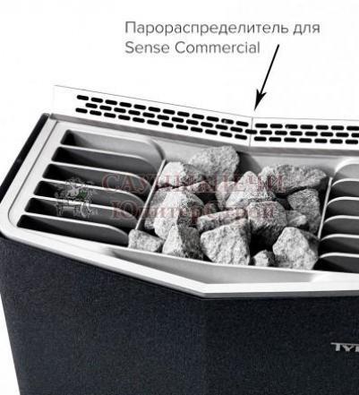 Tylo Парораспределитель для SENSE COMMERCIAL, 90029263