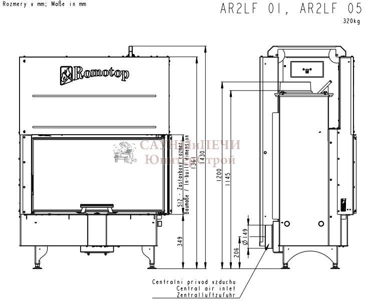 Каминная  Топка ANGLE R/L 2G L 88.51.44, AKUM  ROMOTOP, Подъемный механизм дверцы - угловое стекло