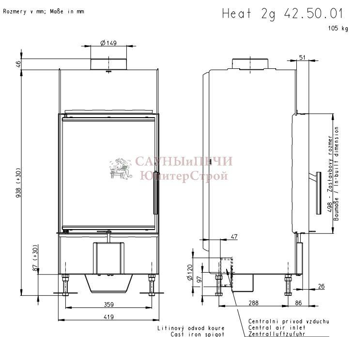 Каминная  Топка HEAT 2G 42.50.01, AKUM ROMOTOP, Боковое открывание дверцы - прямое стекло