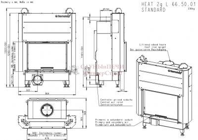 Каминная  Топка HEAT 2G L 66.50.01, AKUM  ROMOTOP, Подъемный механизм дверцы - прямое стекло