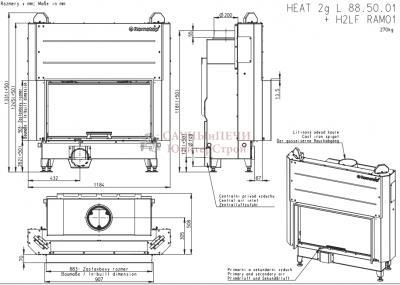 Каминная  Топка HEAT 2G L 88.50.01, AKUM  ROMOTOP, Подъемный механизм дверцы - прямое стекло