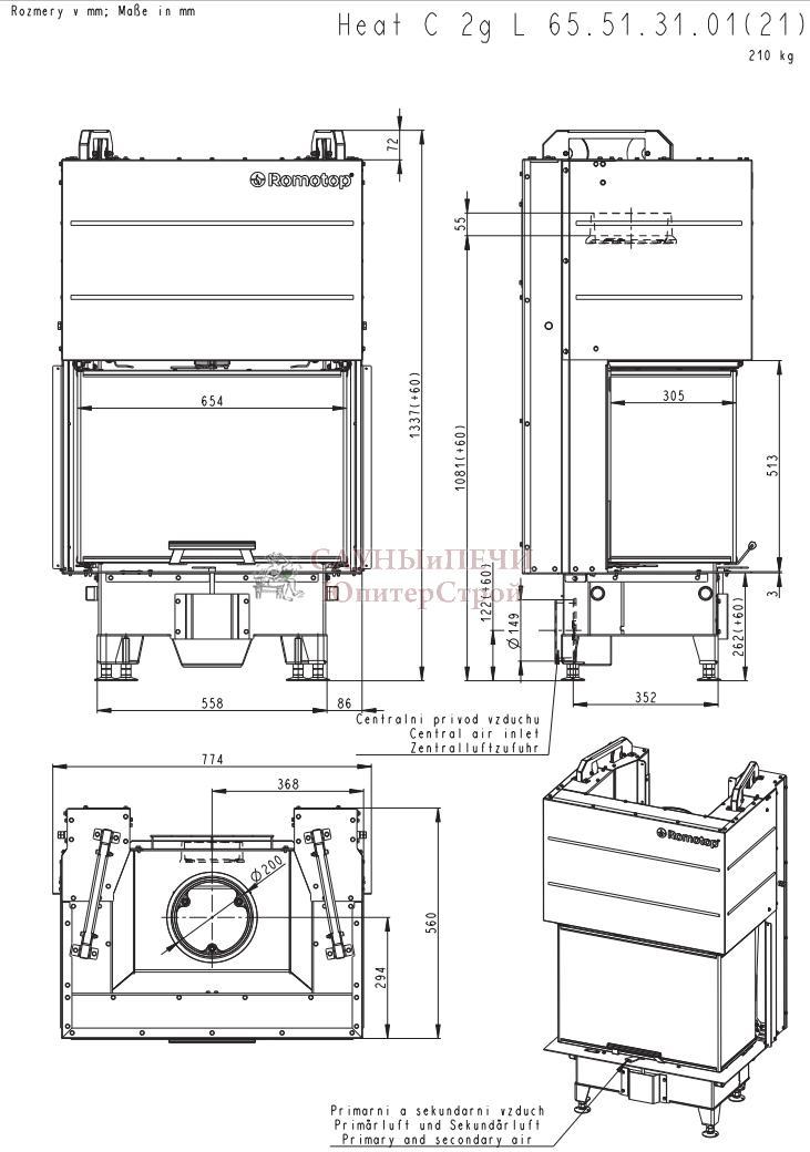 Каминная  Топка HEAT C 2G L 65.51.31.01, AKUM  ROMOTOP, Подъемный механизм дверцы - трехстороннее стекло