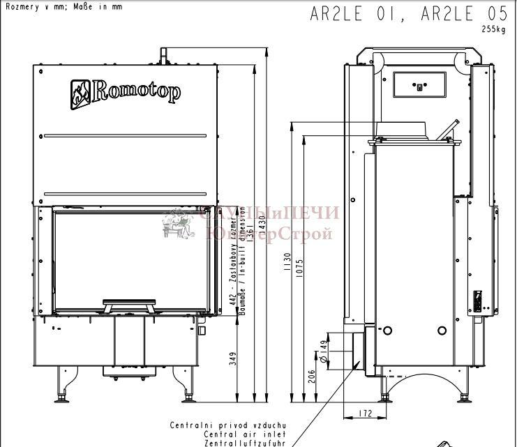 Каминная  Топка ANGLE R/L 2G L 66.44.44, AKUM  ROMOTOP, Подъемный механизм дверцы - угловое стекло