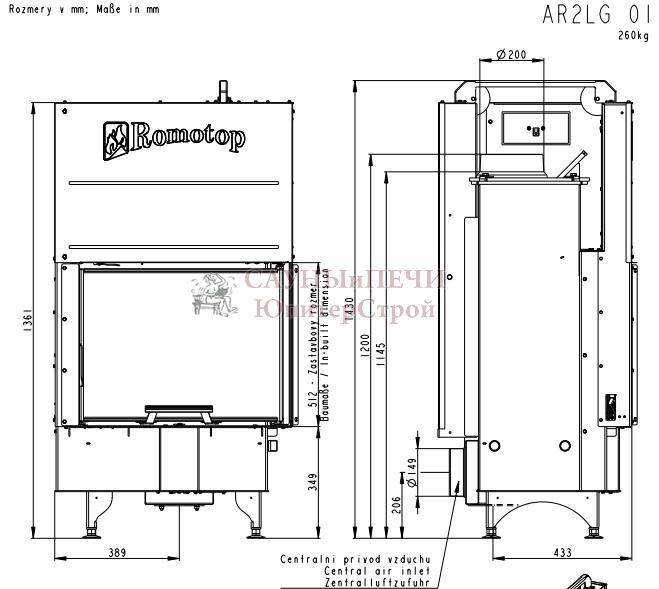 Каминная  Топка ANGLE R/L 2G L 66.51.44, AKUM  ROMOTOP, Подъемный механизм дверцы - угловое стекло