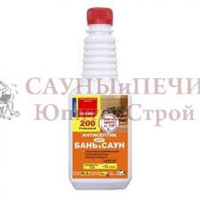 Неомид 200 (0,5 л.) - деревозащитный состав для бань и саун