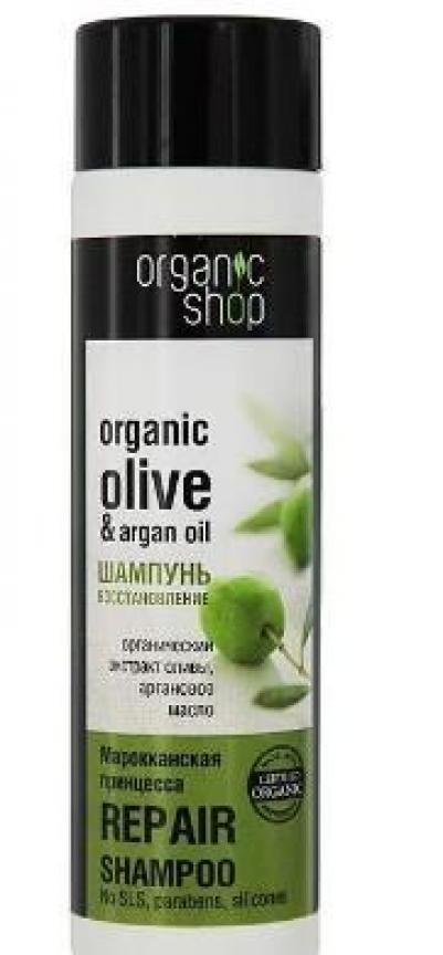 Organic Shop. Шампунь для волос Марокканская принцесса. Восстановление 280 мл.
