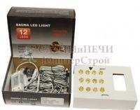 Звездное небо SAUNA LED LIGHT, 12 точек с трансформатором, цвет золото, свет теплый